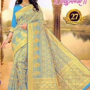 Santosh Silk Katan Saree diamu