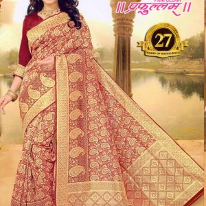 Santosh Silk Katan Saree