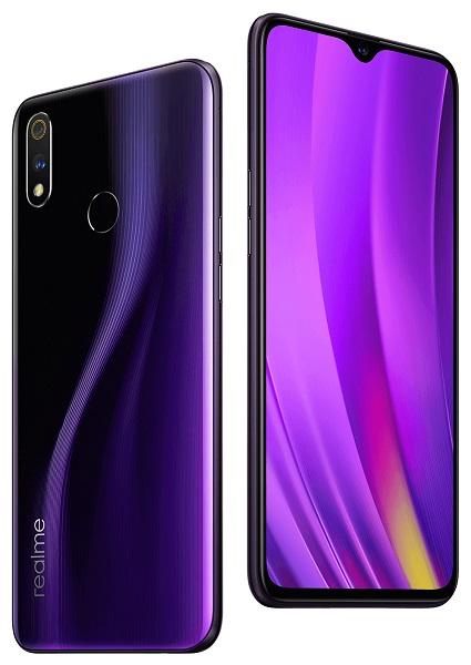 realme 3 pro purple