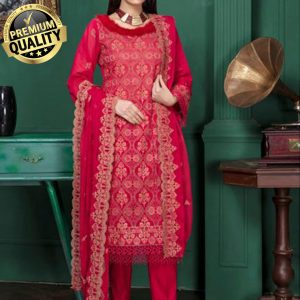 Anaya Hoor Swiss Cotton Embroidered Pakistani Suit (DAHS-08)