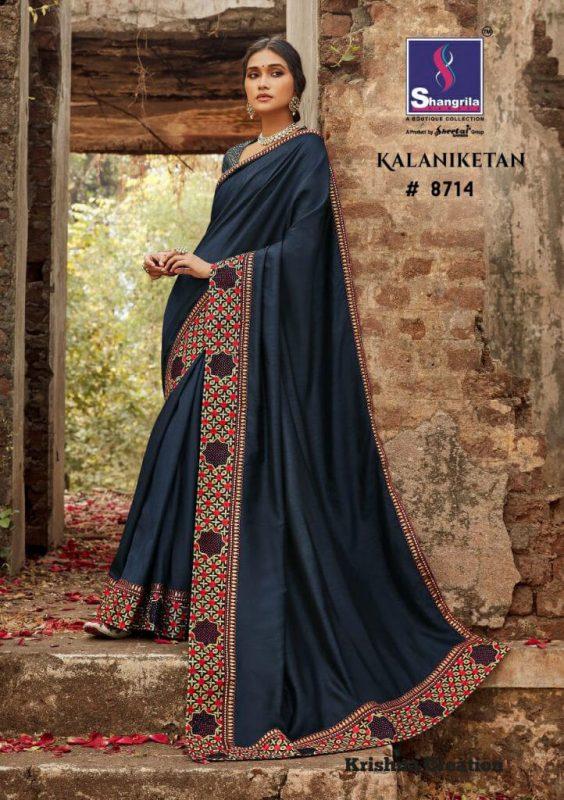 Shangrila Kalaniketan Silk Saree