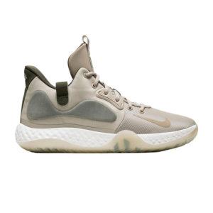 Nike KD Trey 5 VII EP Gold