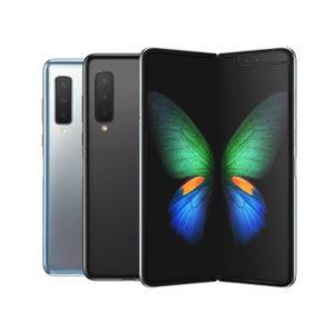Samsung Galaxy Fold 5G Diamu