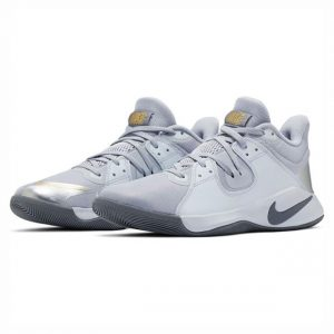 Nike-Fly.By-Mid-Basketball-Shoes-Grey