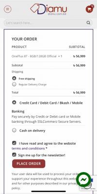 Payment-Method-Diamu-3